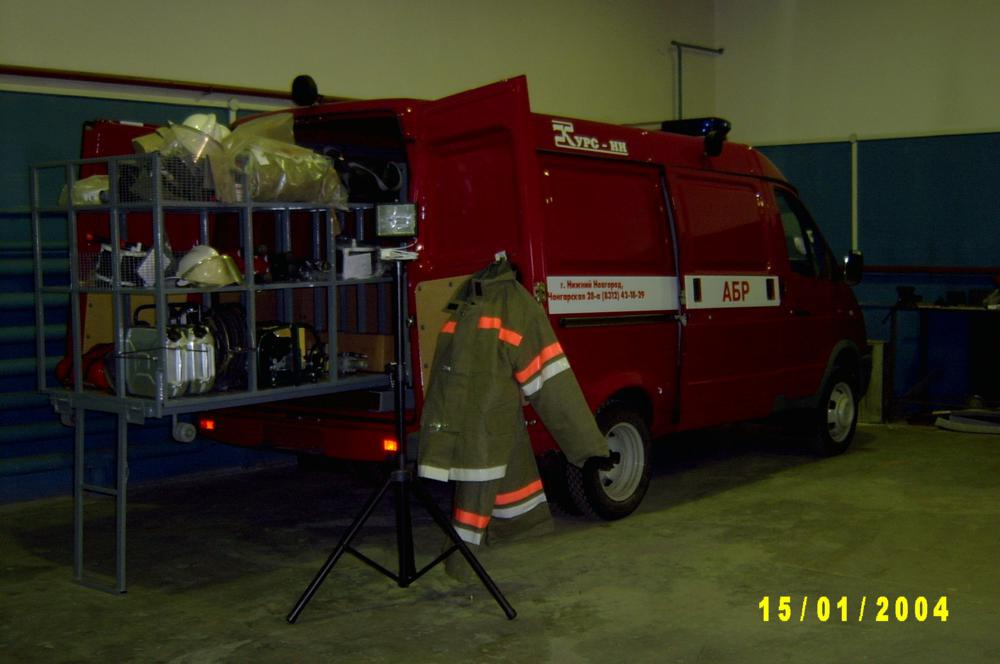 Пожарный аварийно-спасательный
